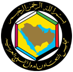 The Gulf Cooperation Council (GCC) – GC GCCPatent