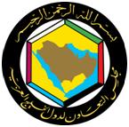 Consejo de Cooperación del Golfo (GCC) - GC Patentes Golfo Pérsico GCC